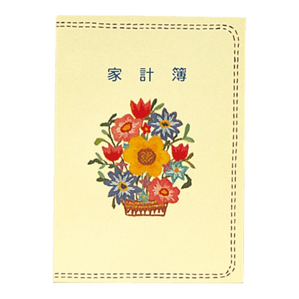 コクヨ(Kokuyo)  家計簿 B5 スイー130