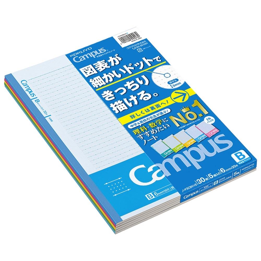 コクヨ(Kokuyo)  学習罫キャンパスノート<図表罫>30枚セミB5 5P6mm