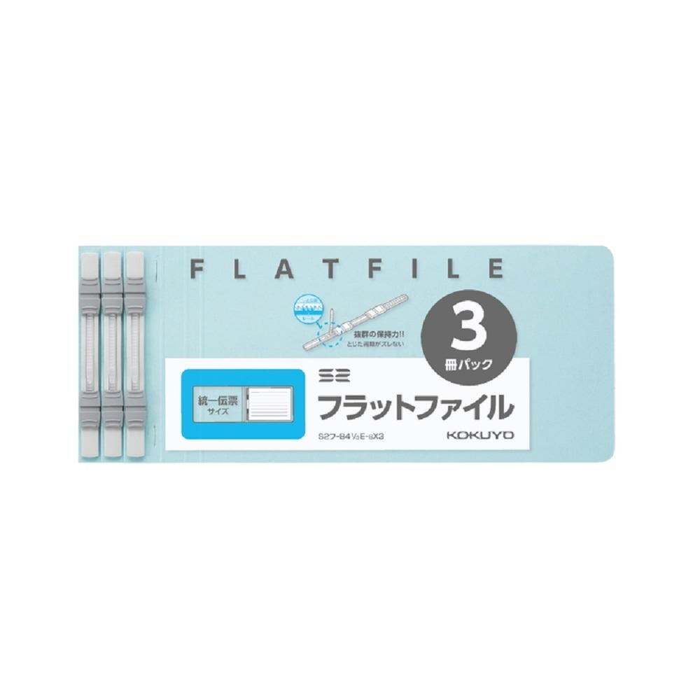 コクヨ(Kokuyo)  フラットファイル統一伝票3冊パック青