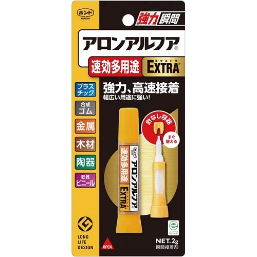 コニシ(Konishi)  アロンアルファ 速効多用途 EXTRA