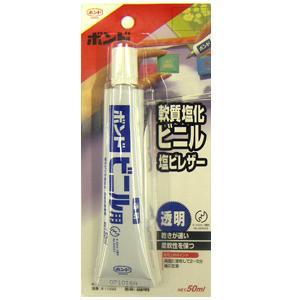 コニシ(Konishi)  ボンド ビニル用 50ml
