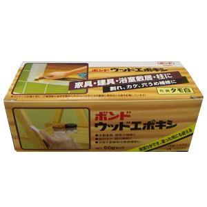コニシ(Konishi)  ボンドウッドエポキシ タモ白 90gセット
