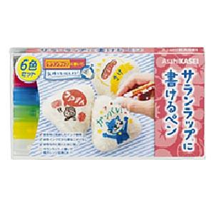 サランラップに書けるペン 6色セット 赤、青、黒、緑、黄、白
