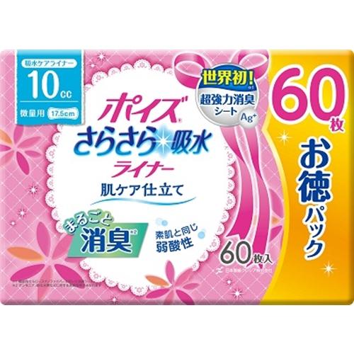 クレシア ポイズさらさら吸水L微量用60枚お徳パック 軽失禁 尿漏れ 尿モレ