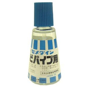 セメダイン(Cemedine)  塩ビパイプ用 30ml