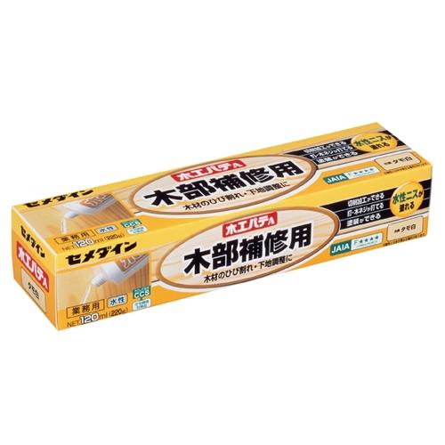 セメダイン(Cemedine)  木工パテA 120ml タモ白