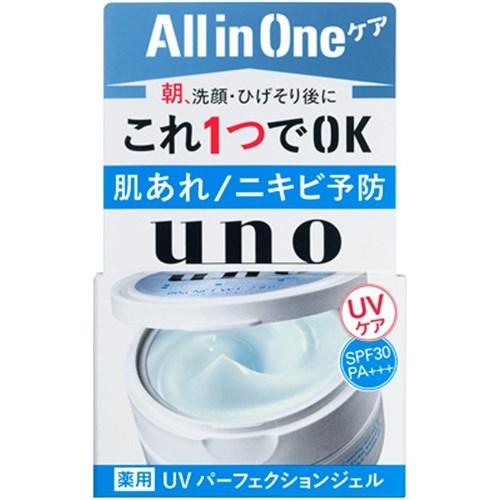 UNO UVパーフェクションジエル 80g