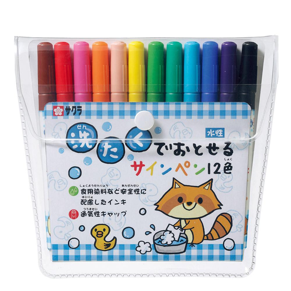 洗濯でおとせる サインペンMK−S12 12色