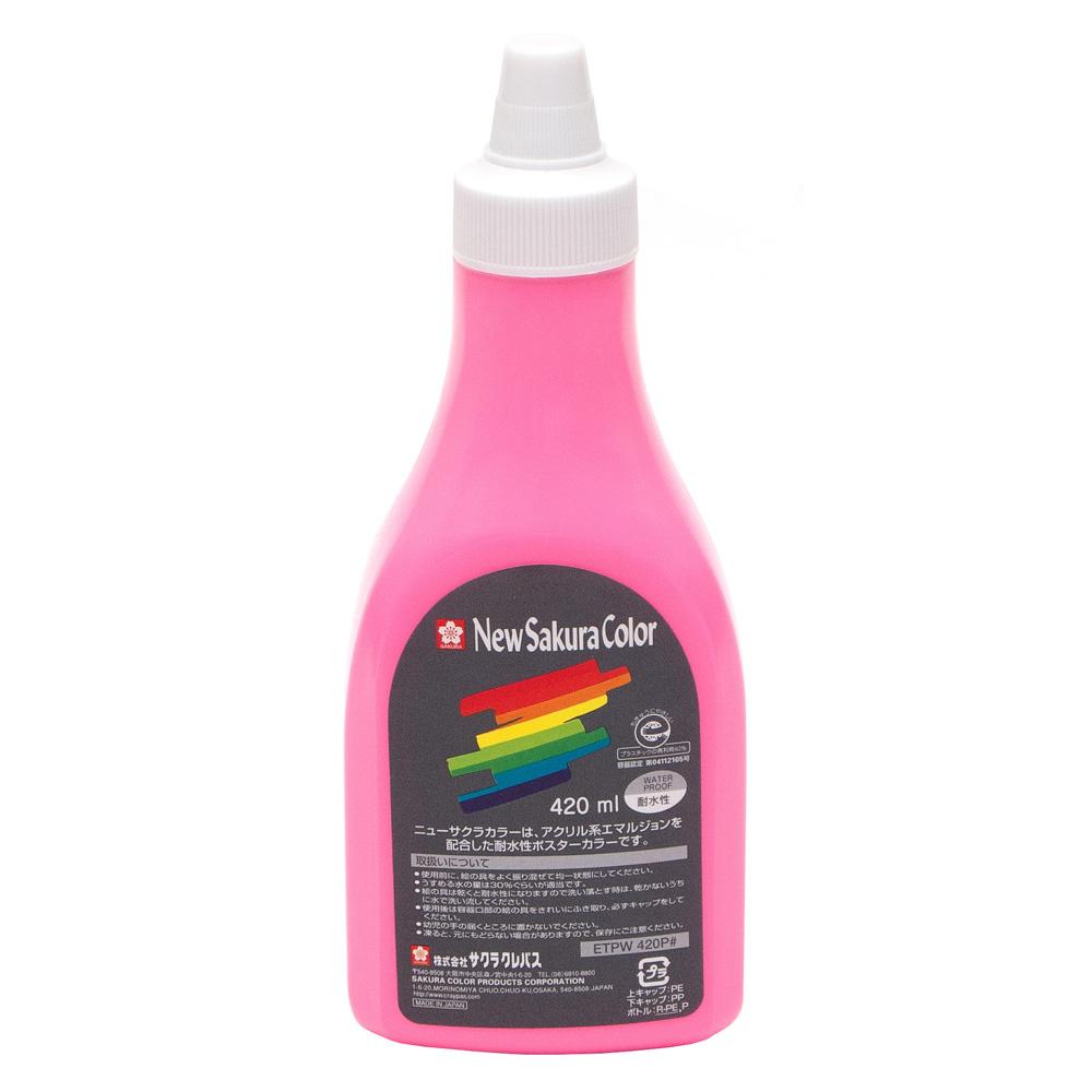 ニュ−サクラカラ−420P ピンク
