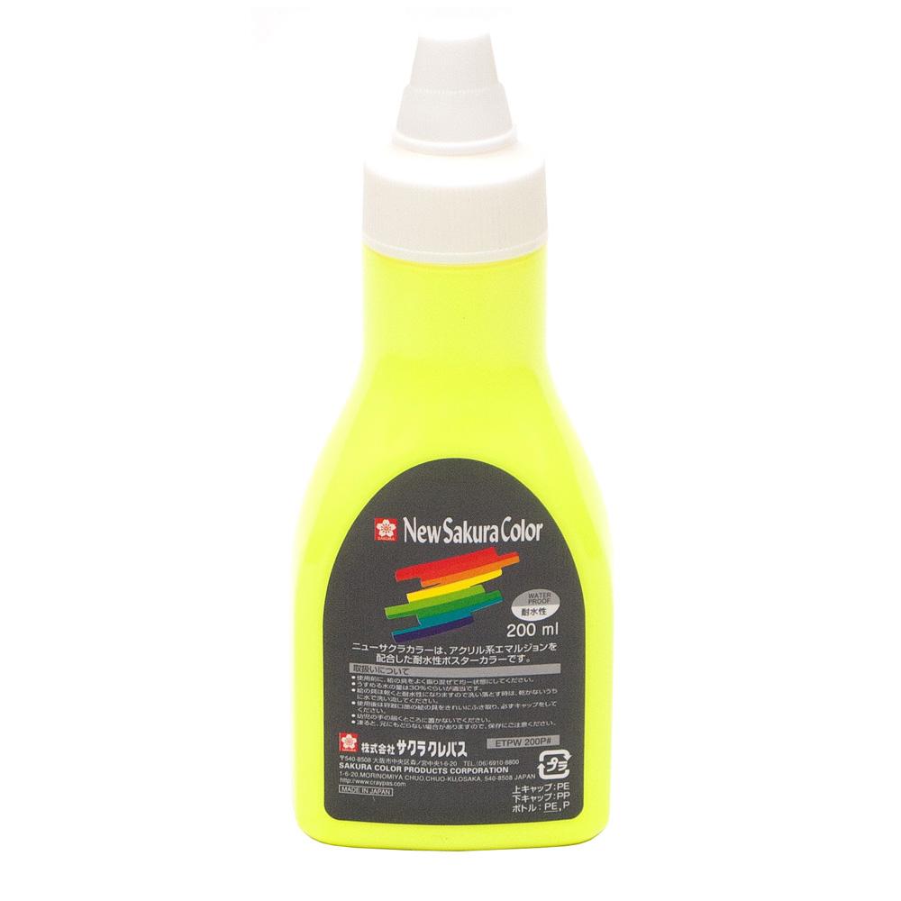 ニュ−サクラカラ−200P 蛍光レモン