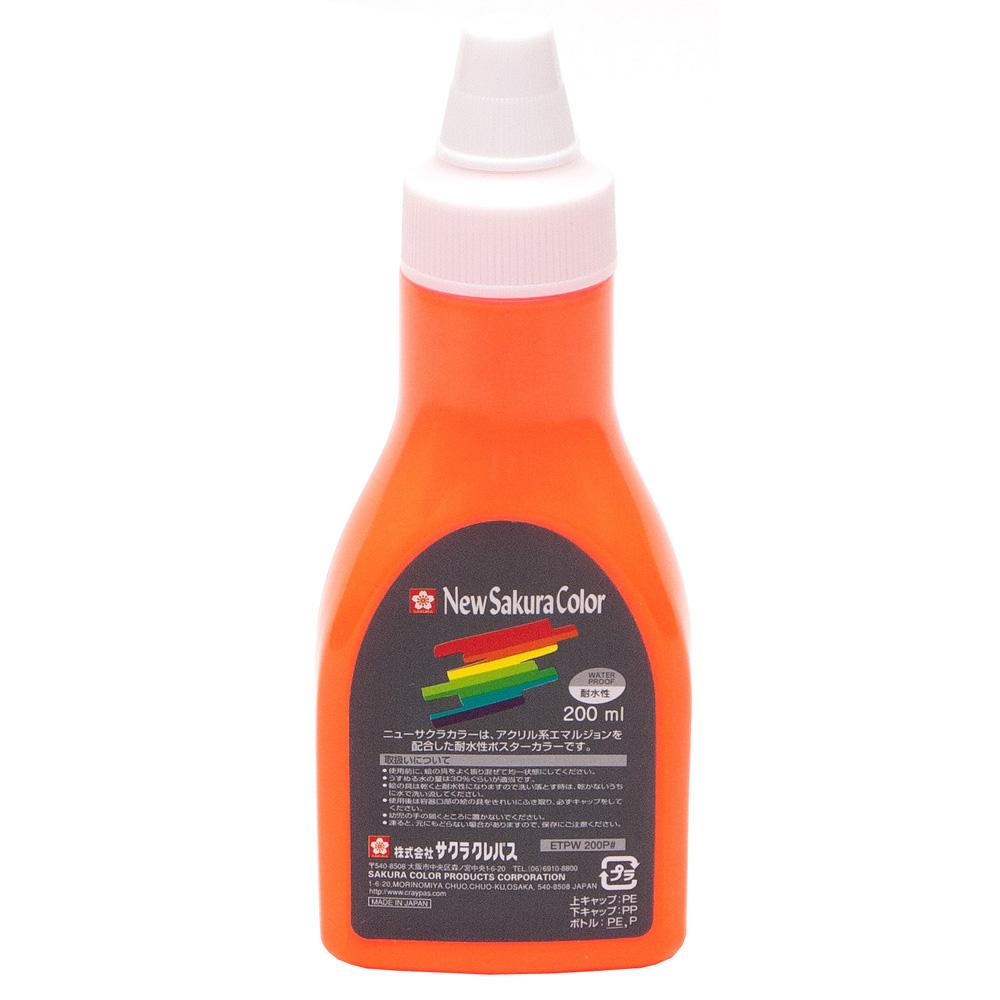 ニュ−サクラカラ−200P 蛍光オレンジ