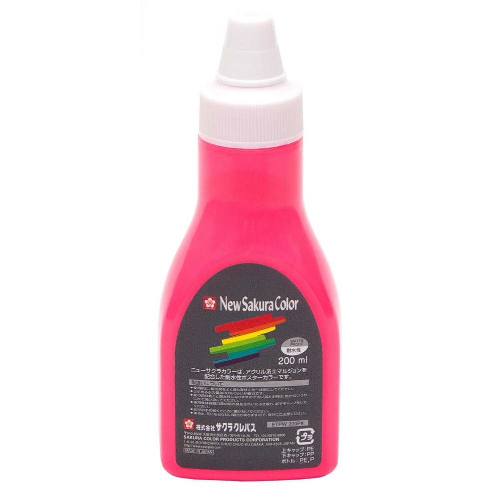 ニュ−サクラカラ−200P 蛍光ピンク