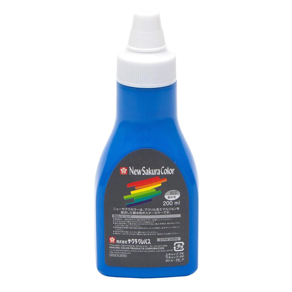 ニュ−サクラカラ−200P 蛍光ブルー