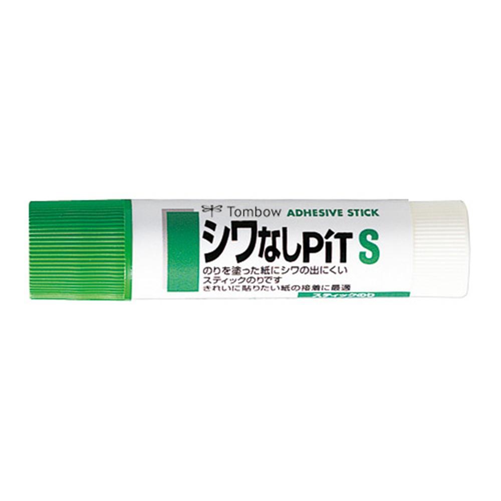 シワなしPIT 小 HCA−114