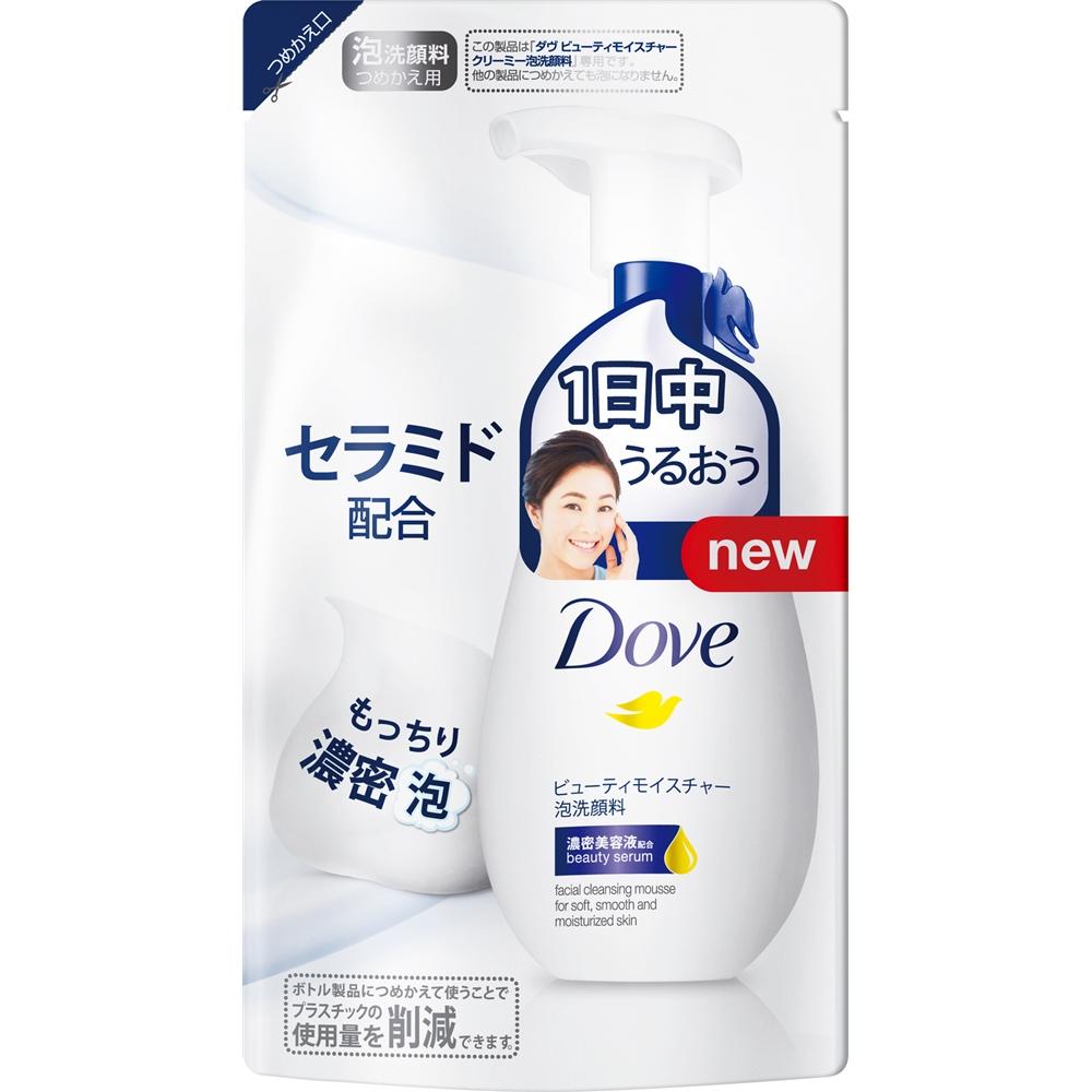 ダヴ ビューティモイスチャー クリーミー泡洗顔料 つめかえ用