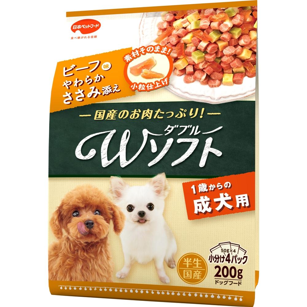 ビタワン君のWソフト 成犬用 お肉を味わうビーフ味粒・やわらかささみ入り200g