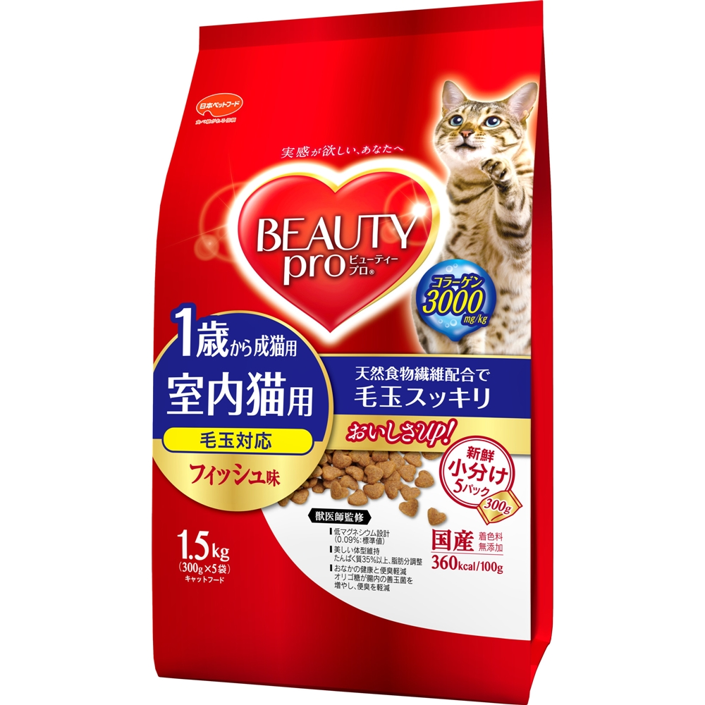 ビューティープロ 1歳からの成猫用 おいしいフィッシュ味 1.5kg