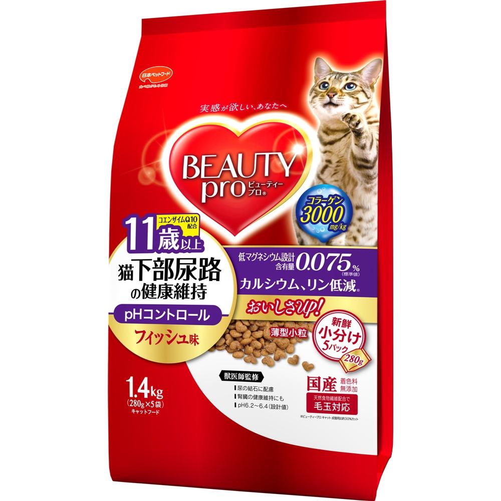 ビューティープロ 猫下部尿路の健康維持11歳以上 おいしいフィッシュ味1.4kg