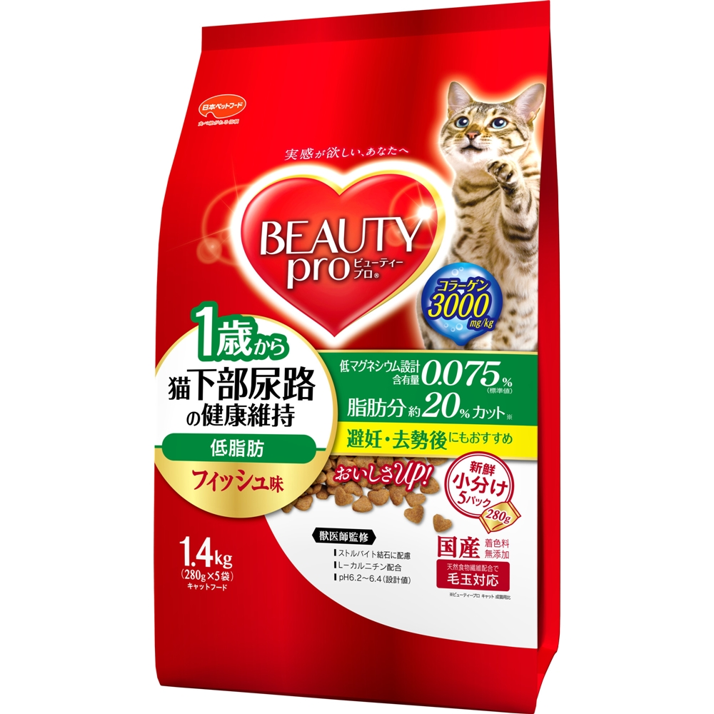 ビューティープロ 猫下部尿路の健康維持 1歳から 1.4kg