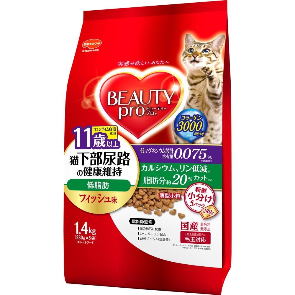 ビューティープロ 猫下部尿路の健康維持 11歳以上 1.4kg