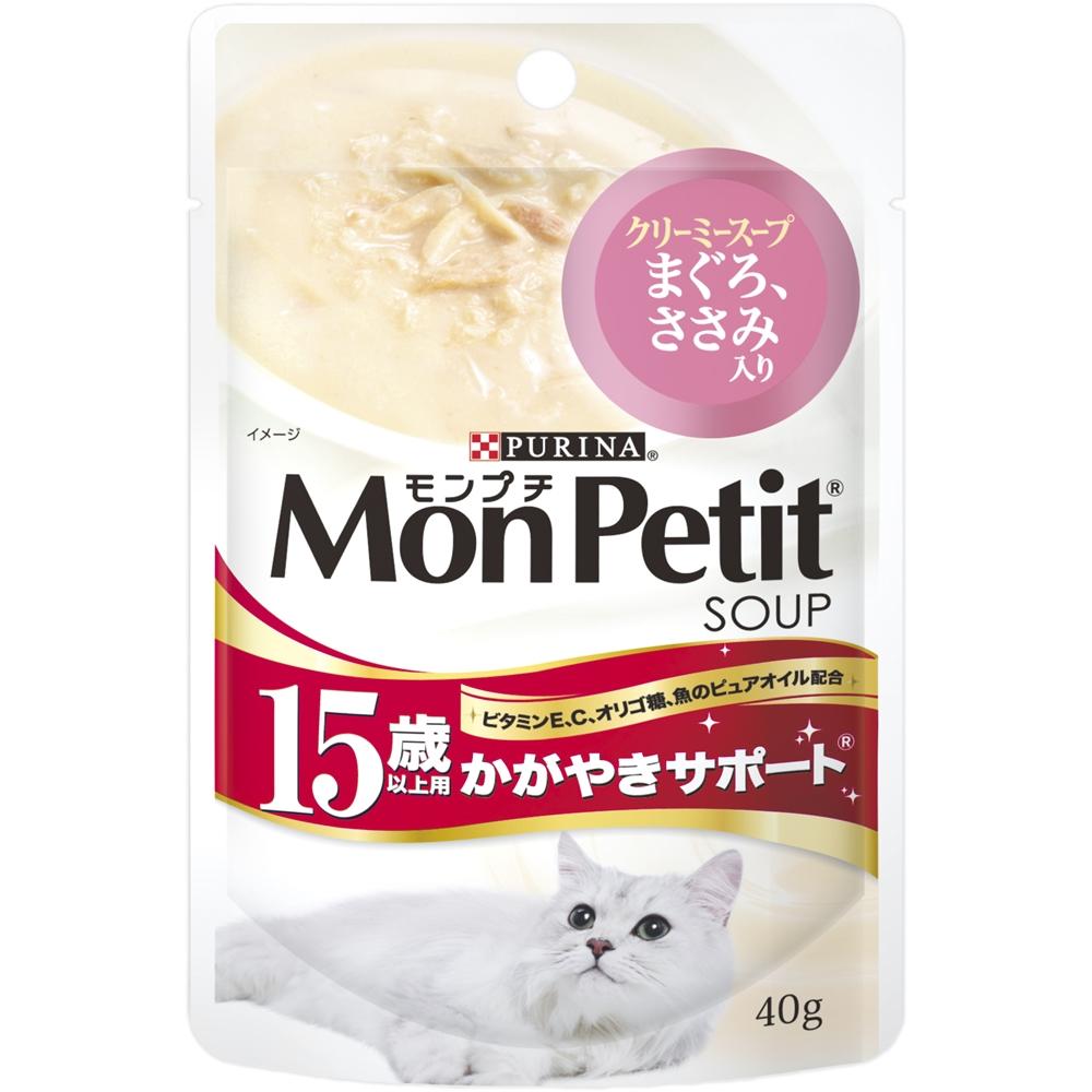 モンプチパウチ スープメニュー15歳以上用 かがやきサポート クリーミースープ まぐろ、ささみ入り40g