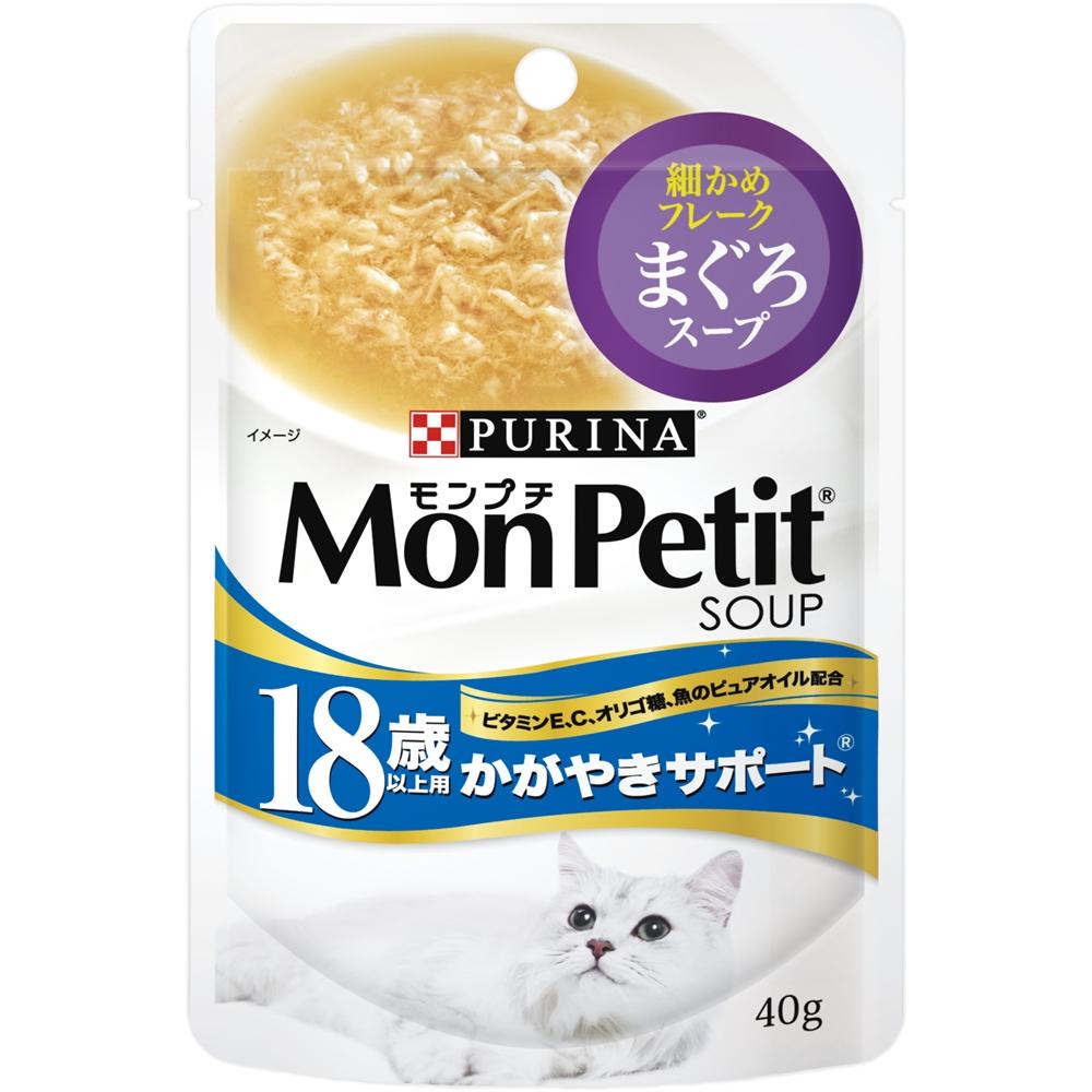 モンプチスープ 18歳まぐろスープ40g