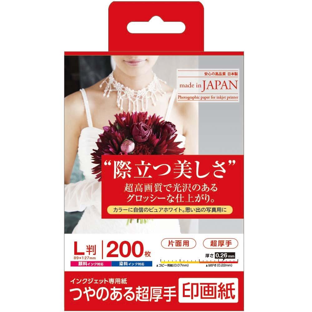 ナカバヤシ(Nakabayashi)  印画紙L版 200枚 JPSK2−L−200