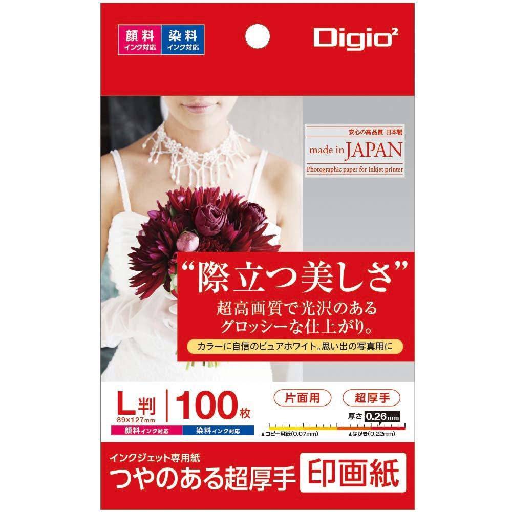 ナカバヤシ(Nakabayashi)  印画紙L版 100枚 JPSK2−L−100