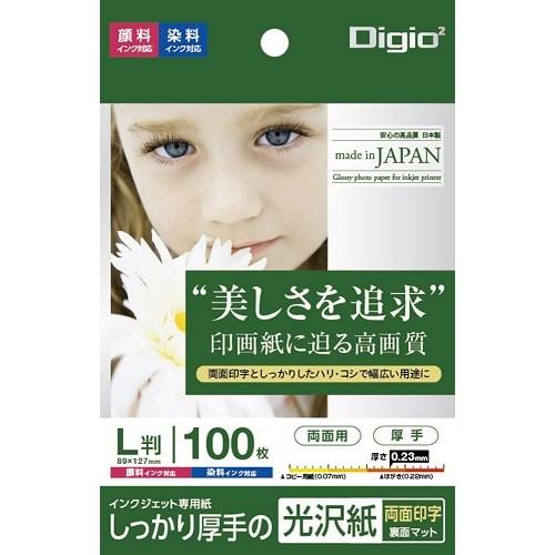 ナカバヤシ(Nakabayashi)  光沢紙PXL100枚JPPX−LS−100