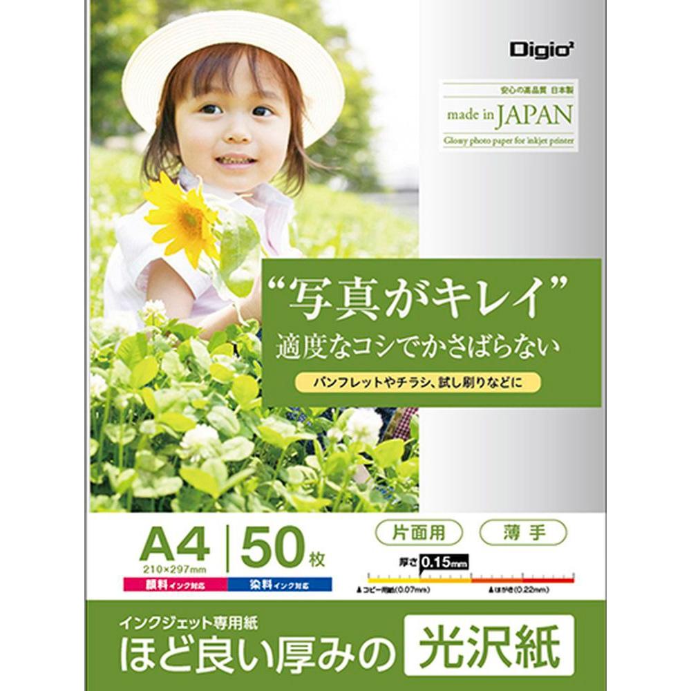 ナカバヤシ(Nakabayashi)  光沢紙A4 50枚 JPPS−A4S−50