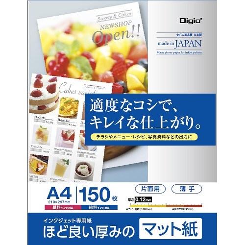 ナカバヤシ(Nakabayashi)  マット紙A4 150JPSG−A4S−150