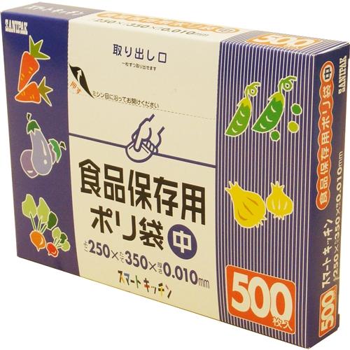 KS12 スマートキッチン 食品保存用ポリ袋 500枚