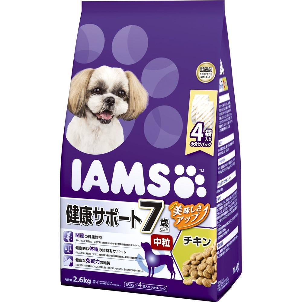 アイムス 7歳以上用 健康サポート チキン 中粒 2.6kg