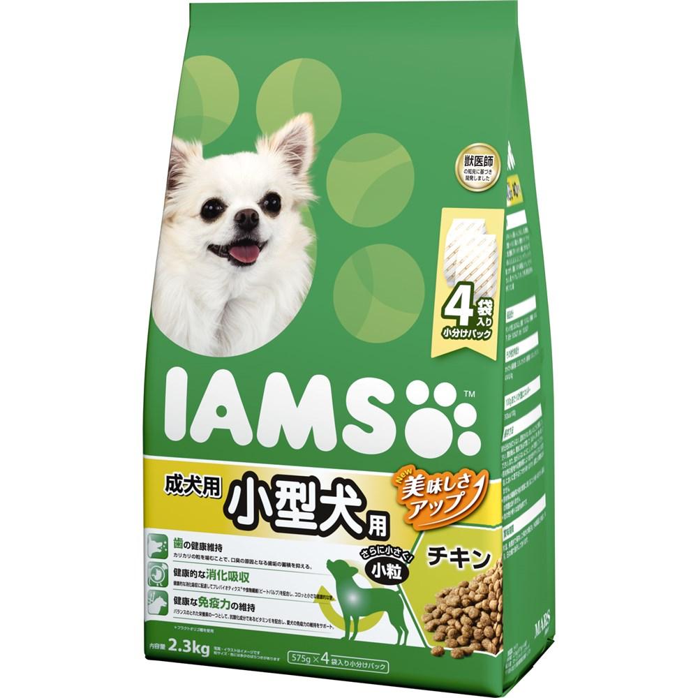 アイムス 成犬用 小型犬用 チキン 小粒 2.3kg
