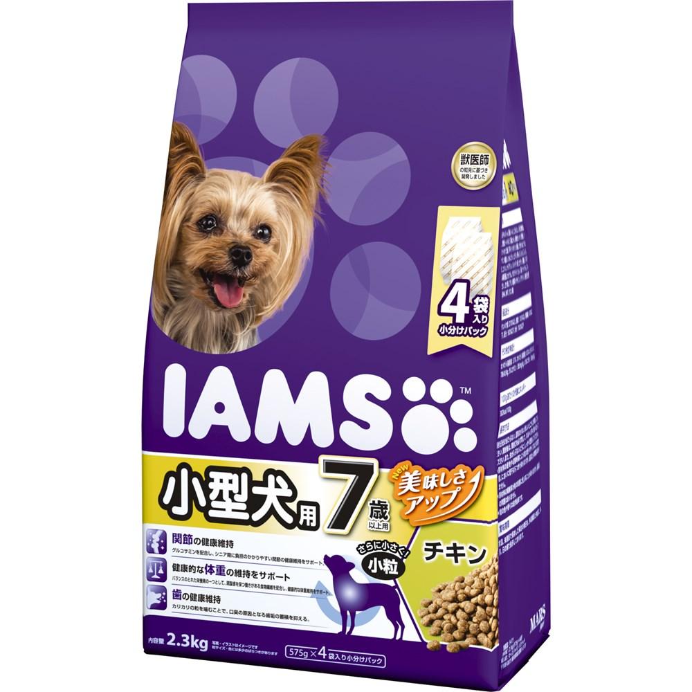 アイムス 7歳以上用 小型犬用 チキン 小粒 2.3kg