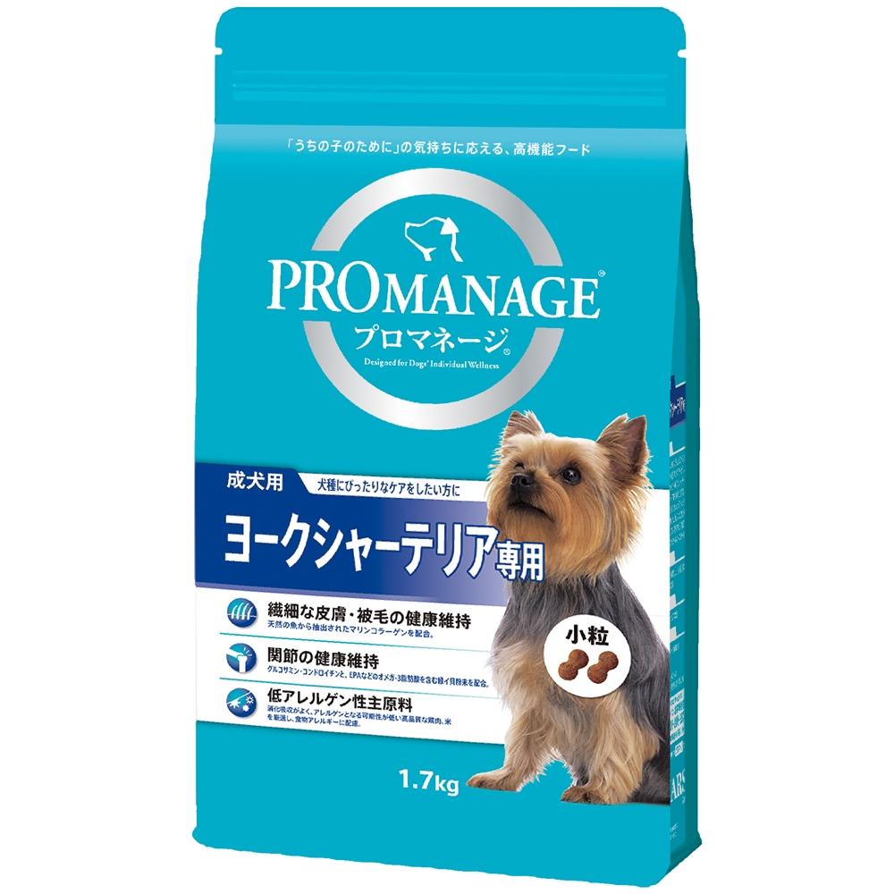 プロマネージ 成犬用 ヨークシャーテリア専用 1.7kg  KPM47
