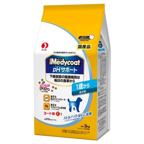 メディコート pHサポート 成犬用 3kg