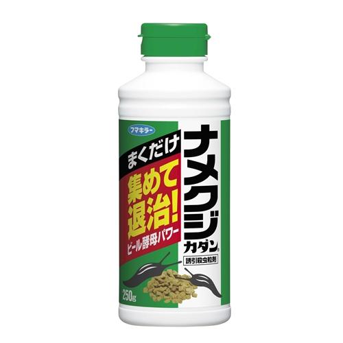 フマキラー ナメクジカダン粒剤 250g