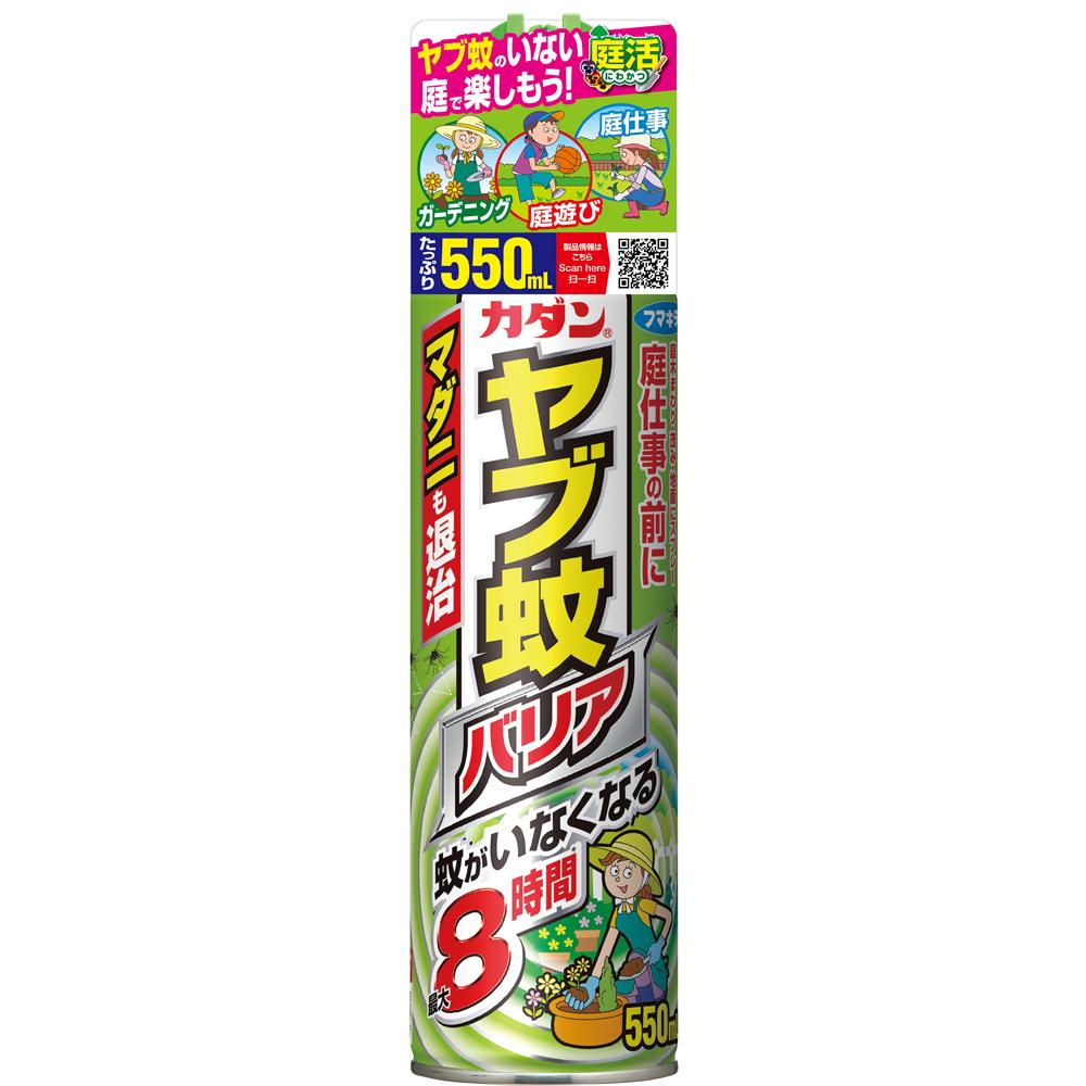 フマキラー ヤブ蚊バリア 550ml(マダニ退治)