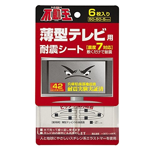 不二ラテックス 不動王 薄型TV用FFT002