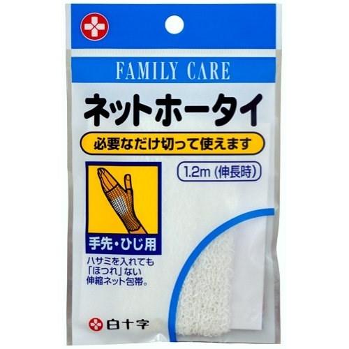 FCネットホータイ 手先・ひじ用