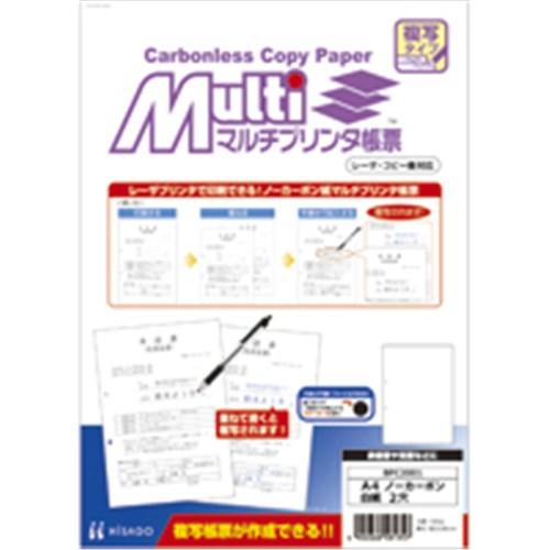 マルチプリンタ帳票 BPC2001