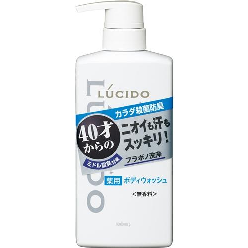 ルシード 薬用デオドラントボディウォッシュ (医薬部外品) 450ml