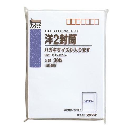 徳用ワンタッチ洋2 ヨ−51
