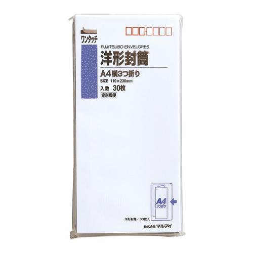 徳用 洋形 ホワイト ヨ−53