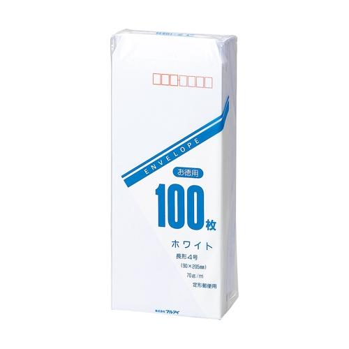 長4ホワイト100枚 NO103H