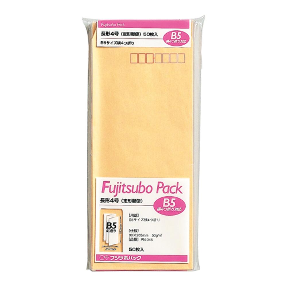クラフトパック長4 PN−045