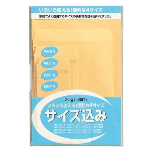 クラフト封筒パック PKN−70サイズコミ