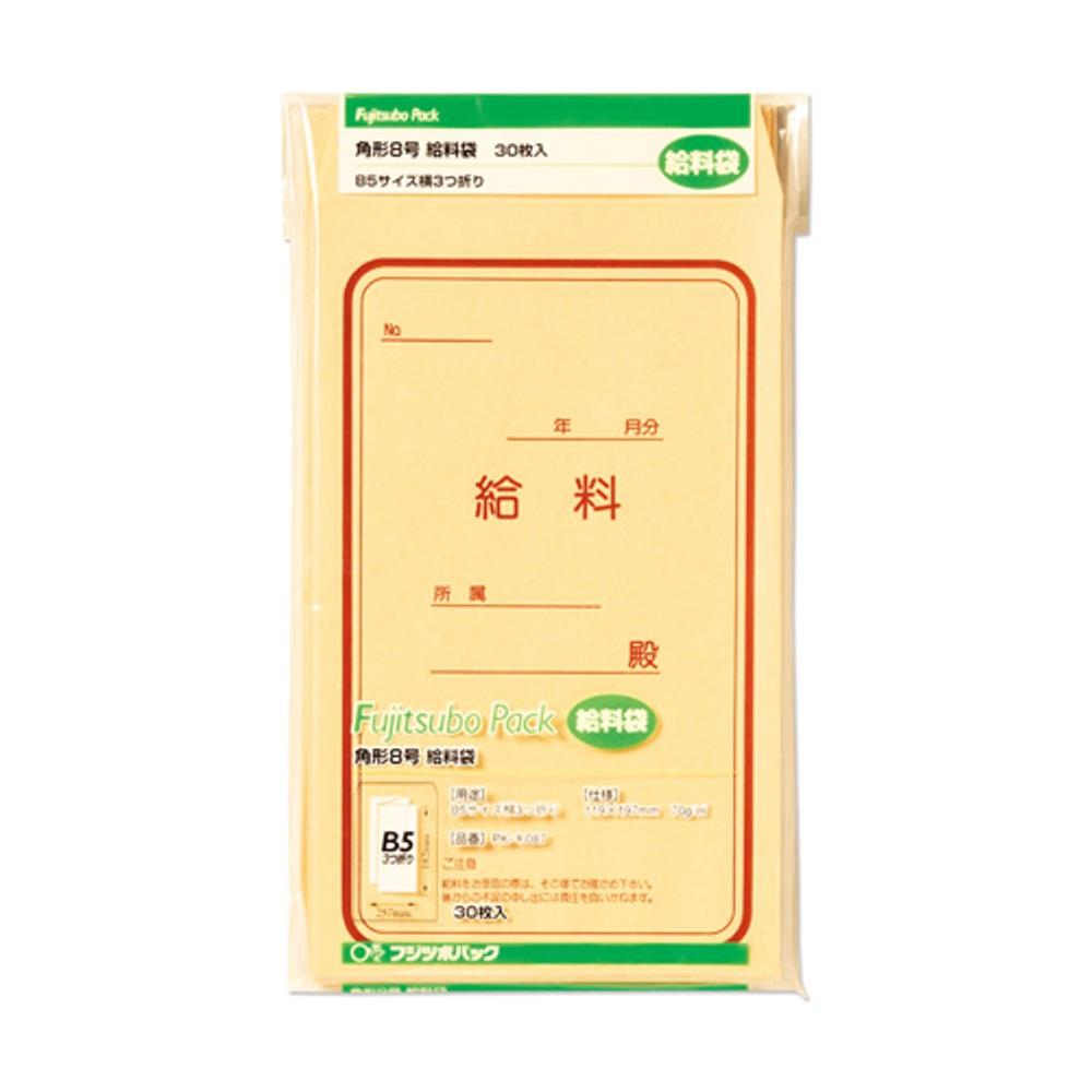 藤壺パック 角8 給料袋 70G PK−キ087