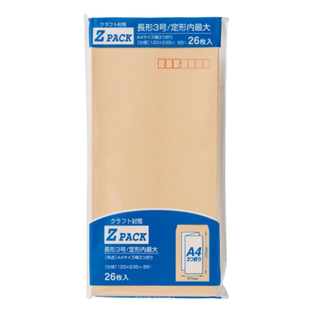 クラフト封筒長3 PK−Z3 85G